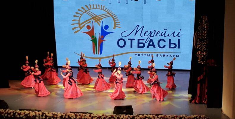 Определены победители областного конкурса «Мерейлі отбасы» в Таразе