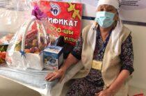 83-летняя Орынша Елшибаева стала 200-тысячной вакцинировавшейся жительницей Жамбылской области