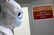 В какой «зоне» находится Жамбылская область и помогает ли «сары май»?