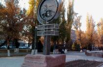 Почему в Таразе поставили памятник национальной валюте тенге — Журнал «СЭР»