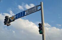 «Умные светофоры» появились в Таразе