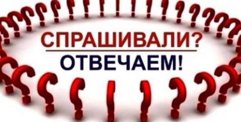 У вас есть проблемы? — расскажите о них антикоррупционному агентству