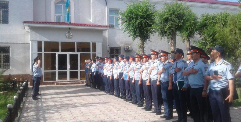 Как отметили День госсимволов в департаменте полиции Жамбылской области