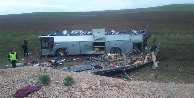 Маулен Ашимбаеввыразил соболезнования по поводу трагедии в Кордае