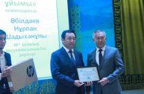 #ДелайДобро: В Таразе наградили номинантов конкурса «Жомарт журек»