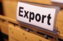 О поддержке казахстанского экспорта