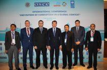 Зарубежные эксперты поделились опытом борьбы с коррупцией