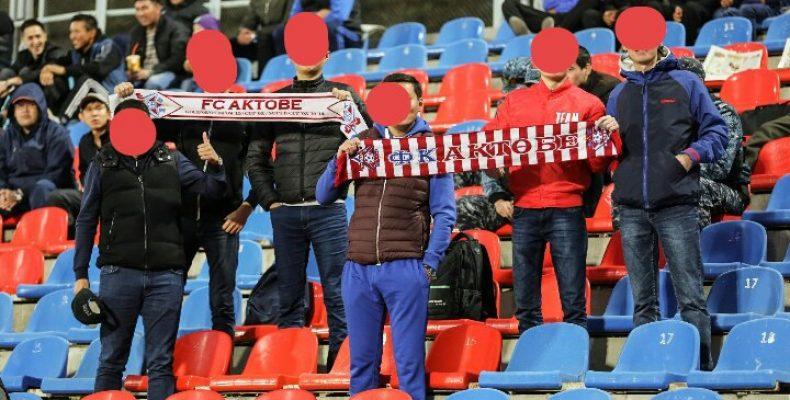 Фанаты «Тараза» избили актюбинских болельщиков