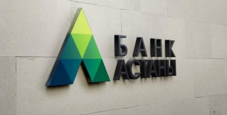 Банк Астаны обещает выплатить все деньги