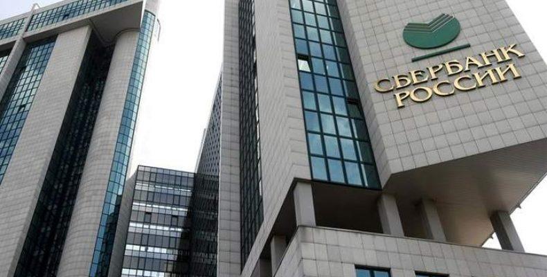 Российские банки теряют позиции на кредитном рынке РК