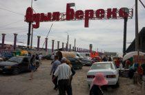 Аким города Рустем Даулет развеял слухи о закрытии городского рынка