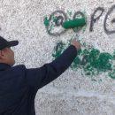 1,7 млн. тенге штраф можно заплатить за граффити, рекламирующие наркотики