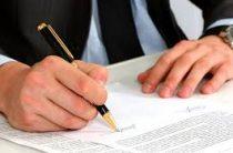 Через год казахстанцы будут сдавать декларации о доходах – готовимся сегодня
