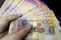 В Жамбылской области обокрали пенсионерку на 1,7 миллиона тенге