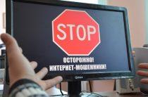 Виртуальные запчасти продавал интернет-мошенник в Таразе
