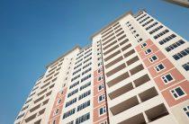Объявление для собственников многоквартирных жилых домов