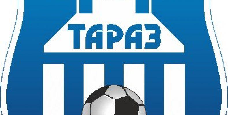 Канат Мусатаев назначен директором футбольного клуба «Тараз»