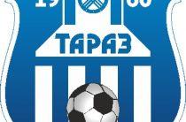 «Тараз» выходит в четвертьфинал Кубка