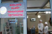 Магазины для честных покупателей появились в Таразе