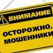 Осторожно! Гипнотизеры на улицах опустошают карманы таразцев