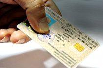 Новые правила получения водительских прав вызвали недовольство граждан Казахстана