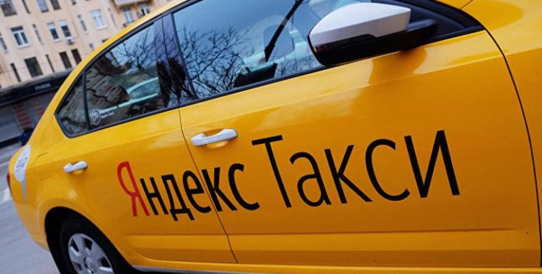 Яндекс-такси в Таразе — быстро… удобно…. проблемно?….