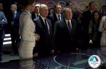 Форум в Петропавловске: горизонты сотрудничества