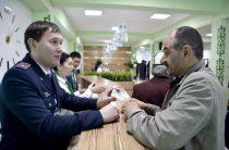 Миграционные услуги за два часа – в Таразе открыли центр для иностранцев