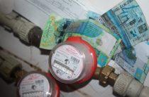 Жамбылский антимонопольный отчитался по снижению тарифов на услуги ЖКХ