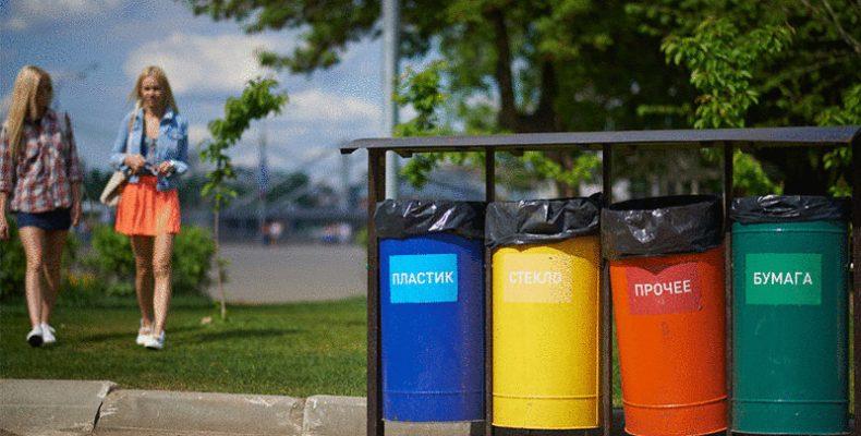 Жители Тараза учатся сортировать мусор