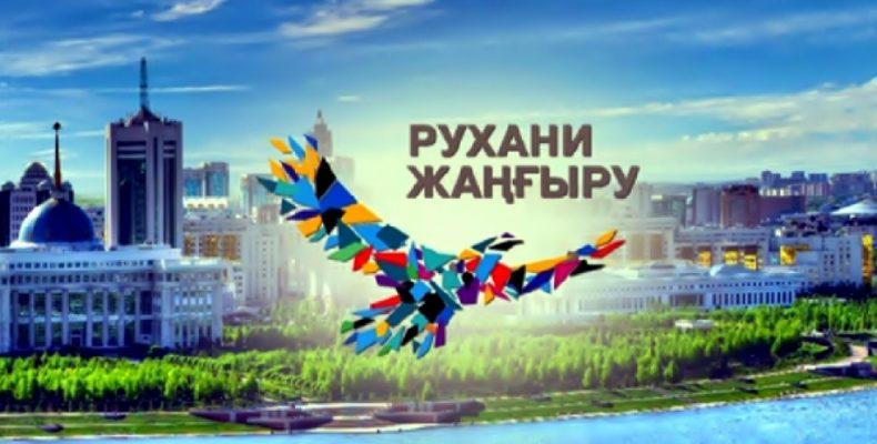 Управление внутренней политики объявляет конкурс на 500 тысяч тенге