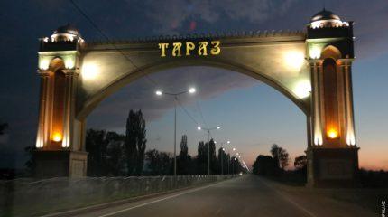 Тараз назван одним из самых комфортабельных городов страны