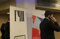 Новые возможности для бизнеса в рамках ГЧП
