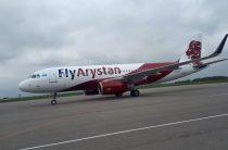 В Таразе презентовали лоукостеры FlyArystan