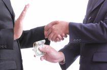 Рейтинг Казахстана снизился в мировом индексе восприятия коррупции — эксперт