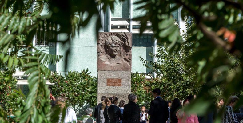 Поэзия Есенина интернациональна – Есенинские чтения в Таразе