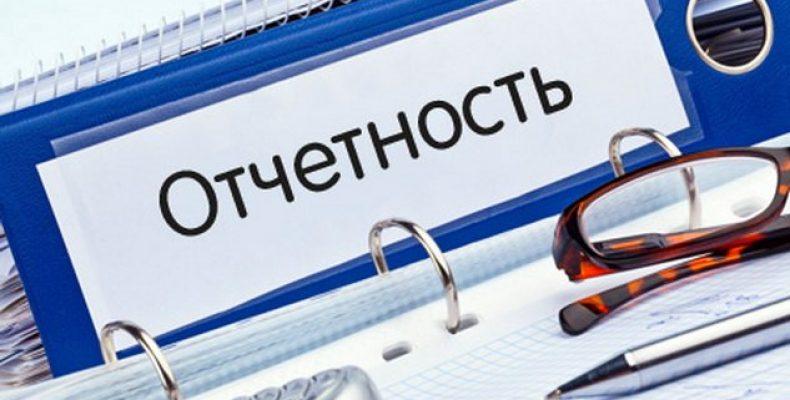 Штрафы для казахстанских предпринимателей значительно увеличены