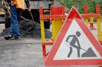 Новый аким Тараза начал работу с ремонта дорог