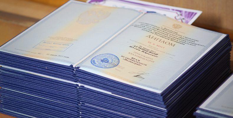 Преподаватель вуза в Таразе осуждена за получение вознаграждения