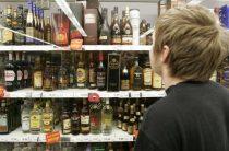 В Таразе пресекают продажи алкоголя несовершеннолетним