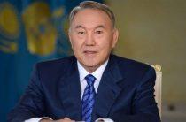 Нурсултан Назарбаев: «Я низко кланяюсь всем вам».
