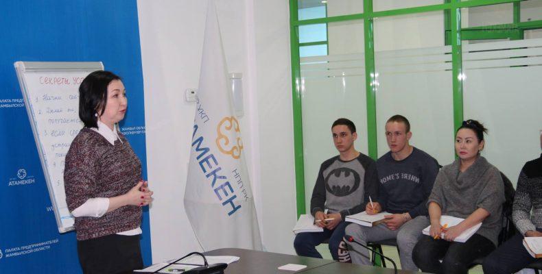 Клуб маркетологов презентован в Таразе