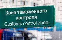 В Жамбылской области задержали причастных к таможенной контрабанде