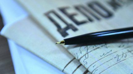 Штраф заплатит администратор таразского кафе «Аружан» за подростка