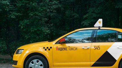 «Яндекс Такси» в Таразе: почти в два раза дешевле таксопарков
