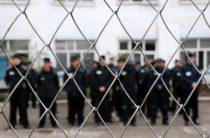 Аналитика:  В Казахстане осознается кризис уголовной политики.
