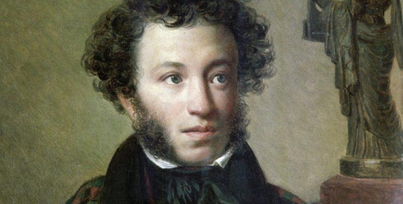 219-й день рождения Пушкина отметят в Таразе