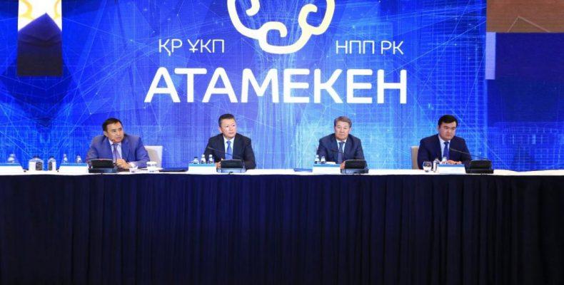 Производителям откроют доступ к закупкам фонда «Самрук-Казына»