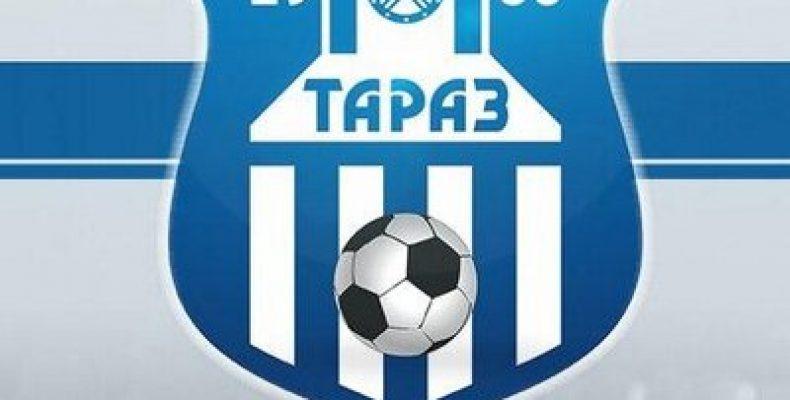 «Тараз» ФК-ы команда Әнұранына байқау жариялады