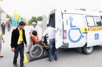 В Жамбылской области создают условия для инвалидов